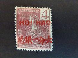 Hoi Hao N° 34 ** Neuf Sans Charnière - Unused Stamps