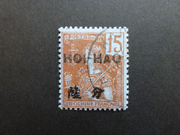 Hoi Hao N° 37 Oblitéré - Oblitérés