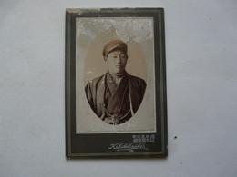 PHOTO ANCIENNE - JAPON : Portrait De Militaire - Légende Au Verso - Barche