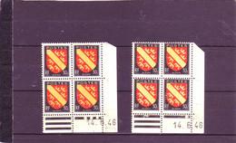 N° 756 - 30c Blason ALSACE- Paire A+B - 1° Tirage Du 12.06 Au 18.06.1946 - 14.06;1946 - - Non Classés