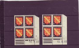 N° 756 - 30c Blason ALSACE- Paire A+B - 1° Tirage Du 12.06 Au 18.06.1946 - 15.06;1946 - - Non Classés