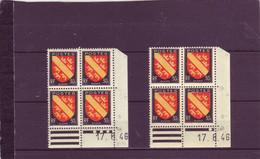 N° 756 - 30c Blason ALSACE- Paire A+B - 1° Tirage Du 12.06 Au 18.06.1946 - 17.06;1946 - - Non Classés