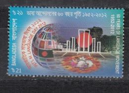 BANGLADESH,  2012,   60 Years Of Language Movement, International Mothre Language Day,  MNH, (**) - Bangladesh