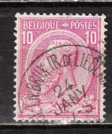 46  Oblitération Centrale ST JOSSE TEN NOODE (R. DE LIEDEKERKE) - LOOK!!!! - 1884-1891 Léopold II