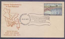 PAKISTAN 1971 FDC - Coastal Embankments In East Pakistan, Barrage, River, First Day Cover - Pakistán