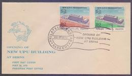 PAKISTAN 1970 FDC - New UPU Headquarters Buildings, Universal Postal Union, Complete Set On First Day Cover - Pakistán