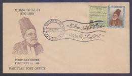 PAKISTAN 1969 FDC - Death Centenary Of Mirza GHALIB Poet Writer, Urdu Poetry, First Day Cover - Pakistán