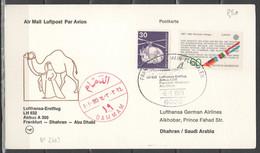 Germania 1983 - Primo Volo Lufthansa Airbus A300 Frankfurt-Dharhan-Abu Dhabi             (g7373) - Lettres & Documents