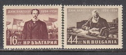 Bulgaria 1954 - 30 Anniversary Of The Death Of D. Blagoev, Mi-nr. 914/15, MNH** - Unused Stamps