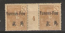 Yunnan-Fou _ 1 Millésimes  50 C_ (1904 ) N°27 - Unclassified