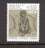 Cyprus 2008 (Vl 947) Special Refugees Fund Stamp MNH - Nuevos