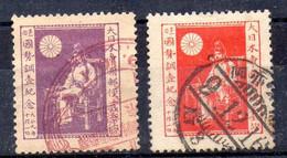 Japón Serie Nº Yvert  158/59 O - Gebraucht