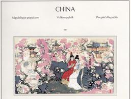 "CHINA 1981, ""Dream Of Red Mansion"", Block 24, Superb Condition - Hojas Bloque"