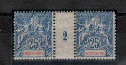 Indochine_ 1 Millésimes 25c_ (1902 ) N°20 - Unused Stamps