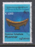 MYANMAR, USED STAMP, OBLITERÉ, SELLO USADO. - Myanmar (Burma 1948-...)