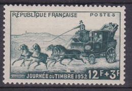 FRANCE - 919B  VARIETE T AU LIEU DE I A REPUBLIQUE NEUF** SANS CHARNIERE COTE 90 EUR - Curiosités: 1950-59 Neufs