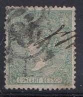 Spain - 1866 - 10c - Yv. 83 - Used - Gebraucht