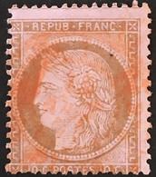 YT 58 CàD Imprimés Rouge + Piquage à Cheval (°) Obl 1871-75 10c Cérès Petits Chiffres (22 Euros) France – Ciel - 1871-1875 Ceres