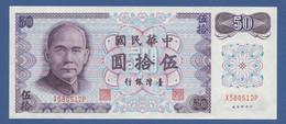 CHINA - TAIWAN - P.1982 – 50 YUAN 1972 - UNC - Prefix X - Taiwan