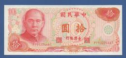 CHINA - TAIWAN - P.1984 – 10 YUAN 1972 - AU - N. SERIE PY992244AT - Taiwan