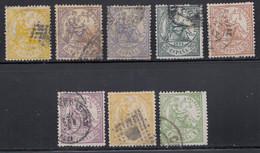 Spain - 1874 - 2c-1p - Yv. 141-148 - Used - Non Classés