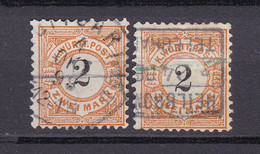 Wuerttemberg - 1881 - Michel Nr. 53 - Gestempelt - 21 Euro - Wurtemberg