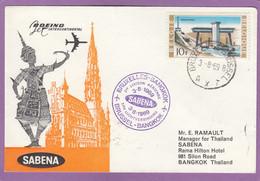 "1ER VOL SABENA ""BRUXELLES-BANGKOK"", 3-8-1969. - Aéreo"