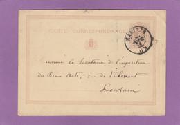 ENTIER POSTAL DE MALINES POUR MR. LE SECRETAIRE DE L'EXPO. BEAUX-ARTS A LOUVAIN. - Postcards [1871-09]
