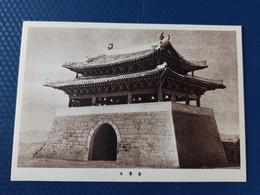 KOREA NORTH 1950s  Postcard - Pyongyang Capital - Taidong Moon Gate - Korea, North