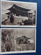 KOREA NORTH 1950s  Postcard - Pyongyang Capital - 2 PCs Lot - Korea, North