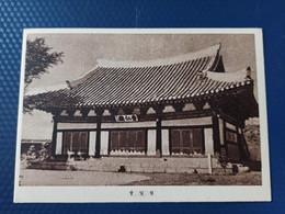 KOREA NORTH 1950s  Postcard - Pyongyang Capital - Korea, North