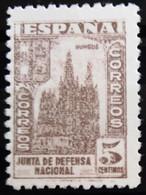 ESPAGNE                    N° 568                NEUF** - 1931-50 Unused Stamps