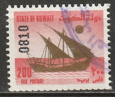 Kuwait 1989 Sc 1116  Used - Kuwait