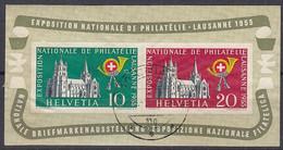 SCHWEIZ  Block 15, Gestempelt, NABA Lausanne, 1955 - Blocks & Sheetlets & Panes