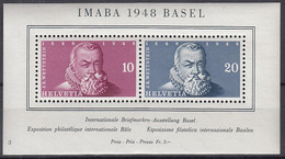 SCHWEIZ  Block 13, Postfrisch **, IMABA, 1948 - Blocks & Sheetlets & Panes