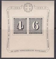 SCHWEIZ  Block 8, Postfrisch **, 100 Jahre Briefmarken, 1943 - Blocks & Sheetlets & Panes