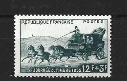 FRANCE 1952 - YT 919 NEUF SANS CHARNIERE ** - Ungebraucht