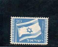 ISRAEL 1949 ** - Neufs (sans Tabs)