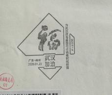 Jan-23 Pray For The City Lockdown Of Wuhan,CN 20 Meizhou COVID-19 Pandemic Novel Coronavirus Pneumonia Propaganda PMK - Krankheiten