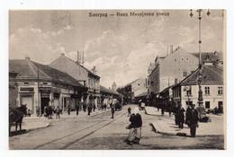 1930? YUGOSLAVIA, SERBIA, BELGRADE, PICTURE POSTCARD, MINT - Jugoslavia