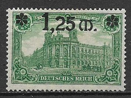 GERMANIA REICH REP.DI WEIMAR1920 COLORI CAMBIATI SOPRASTAMPATI CON NUOVO VALORE UNIF. 116 MLH VF - Neufs
