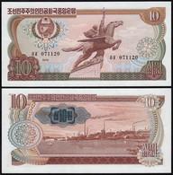 KOREA 10 Won Banknote 1978 Pick 20e UNC (1)    (14345 - Otros – Asia