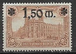 GERMANIA REICH REP.DI WEIMAR1920 COLORI CAMBIATI SOPRASTAMPATI CON NUOVO VALORE UNIF. 117 MLH VF - Neufs