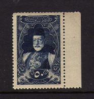 Turquie (1916) -  Mohammed V - Neufs** - MNH - Ungebraucht