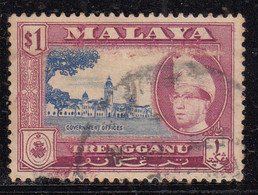 $1 Trengganu Used 1957, Pictorial, (cond., Perf Short)., Malaya /  Malaysia - Trengganu