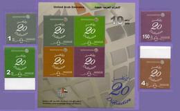 United Arab Emirates 2014. 20th Anniversary Of Emirates Center For Strategic Studies.   MNH - Emiratos Árabes Unidos