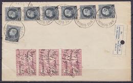 """Reçu """"Alphonse Frère Hollogne-sur-Geer"""" Affr. 7x N°211 Càd WAREMME-BORGWOLM /29-3-1922 - 3 Timbres """"Quittance"""" 10c Annul - 1921-1925 Petit Montenez"""