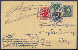 "EP CP 35c Houyoux Vert Foncé + N°279+282+293 Càd GOSSELIES /15 IV 1930 Pour PEKIN Chine - Man. ""Chine Via Sibéria"" - Postales [1909-34]"