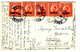 44092 - 5 TP AVEC SURCHARGES - Briefe U. Dokumente