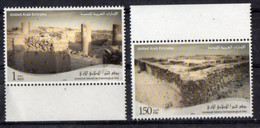 United Arab Emirates 2013.  Jumeirah. Islamic Archaeological Site. Archaeology. Architecture.  MNH - Emiratos Árabes Unidos